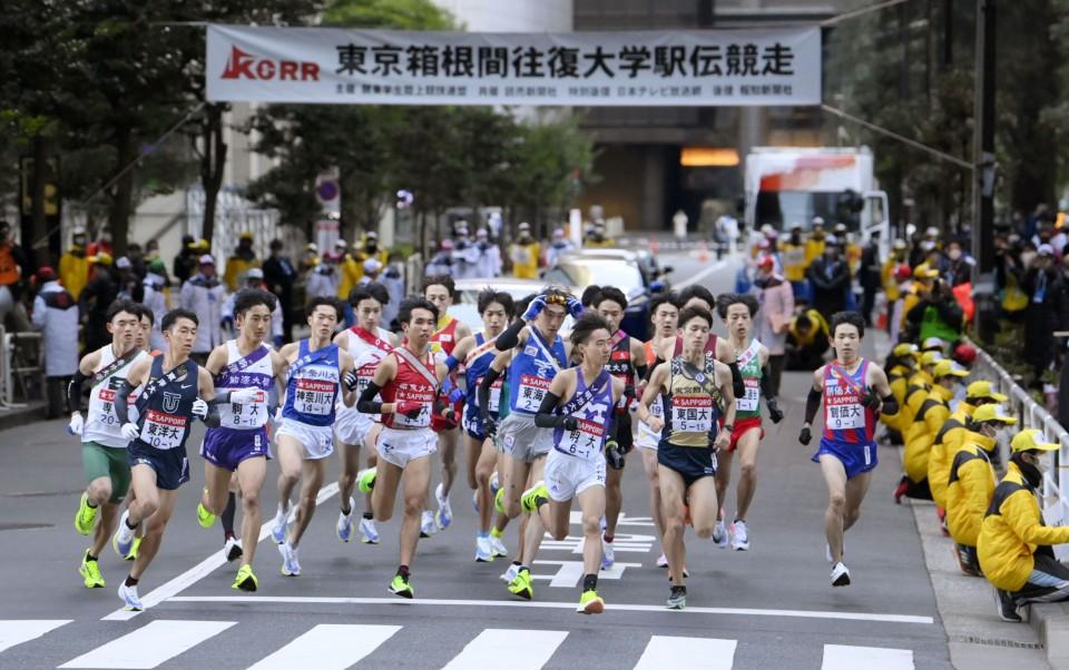 นักวิ่ง ญี่ปุ่น Hakone-Ekiden