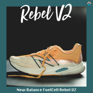 New Balance FuelCell Rebel 2