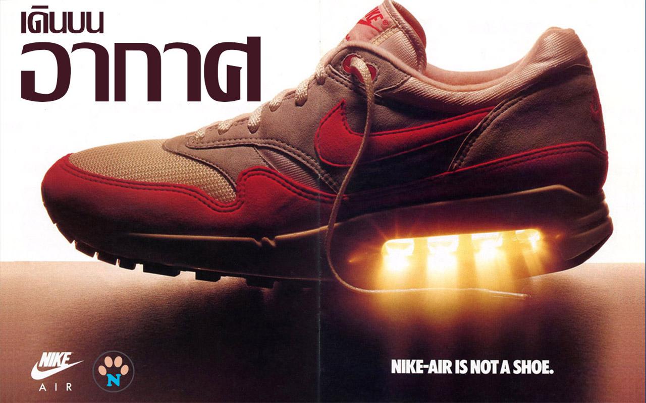 Nike Air Max 1990