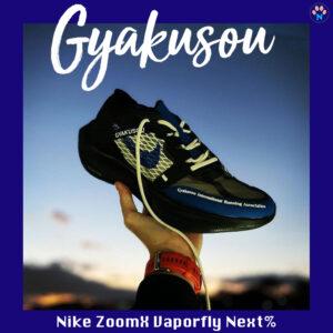 Nike ZoomX Vaporfly Next_ _Gyakusou_